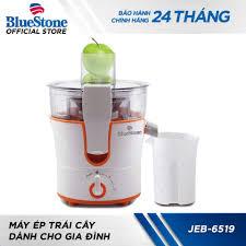 Máy ép trái cây BlueStone JEB-6519, Giá tháng 1/2021