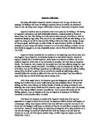 inspector calls essay exploring inspector goole s character page 1 zoom in