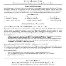 Accounts Receivable Resume Sample Monster Beautiful Indeed Sample