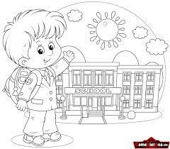 1 : Tranh tô màu trường mầm non cực dễ thương cho bé