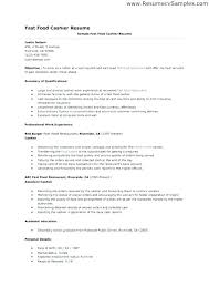 Examples Of Resumes For Cashiers Resume Examples For Cashier