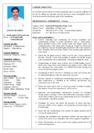 Marine Service Engineer Sample Resume 8 Awesome Collection Of
