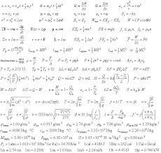 physics 24 equations and conversion factors