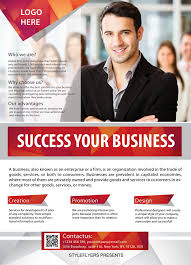 Training Flyer Templates Free A4 Business Flyer Template Free Download 2424 Business