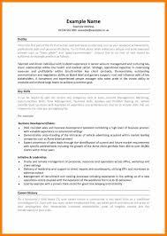 Resume For Janitor Fresh 5 Skills Based Resume Samples Janitor