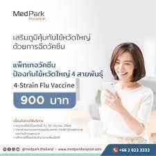 MedPark Hospital - โรงพยาบาลเมดพาร์ค - Home