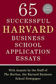 successful harvard business school application essays second 65 successful harvard business school application essays second edition
