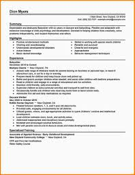 babysitter resume skills nypd resume related for 9 babysitter resume skills