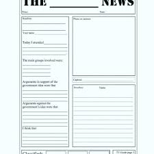 Newspaper Article Template For Pages Part 2 From The Pages Newspaper Article Template Ks2 Examples Pack