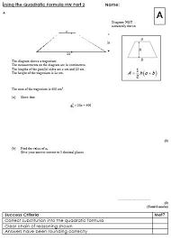 read essay english application book pdf