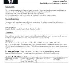 Sampleing Resume Hospital Hotel Duties Manager Samples