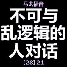 Image result for 贺