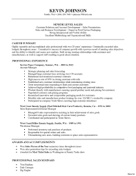 Sales Representative Resume Sample Sales Representative Resume 660 60a Fashion Entry Level Description 58