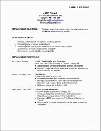 Part Time Job Objective Resume Eymir Mouldings Co Exampler College