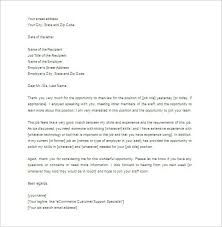 thank you letter for interview 5