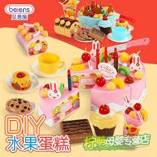 China Children Cake Ideas China Children Cake Ideas Shopping Guide