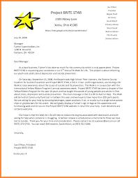 7 Donation Letter For School Adjustment Letter