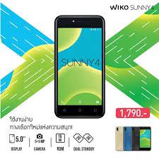 ทำความรู้จัก Wiko Sunny4 สแตนบาย+เล่นเน็ต 3G ...