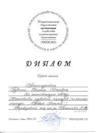 Цифровой репозиторий ХНУГХ им А Н Бекетова 208kb