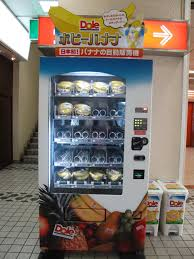 Chip Vending Machine Extraordinary 48 Vending Machines You Won't Believe Exist