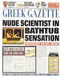 ancient Greece Newspaper