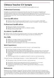 Resume Education Example Unique Resume Education Example Socialumco