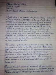 what are some of best examples of good handwriting tips and the handwriting of prakriti malla the class viii student from can be recognised as the best ever handwriting in world