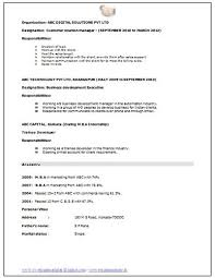 Over 10000 CV and Resume Samples with Free Download: Download MBA Marketing  Resume Sample
