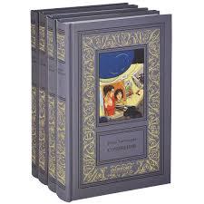 <b>Елена Топильская</b>. Сочинения. В 4 томах (комплект из 4 книг ...