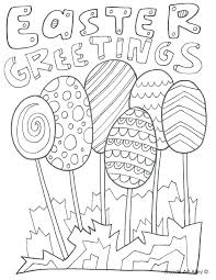 Religious Easter Coloring Pages Free Christian Awesome Bible For