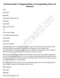 Formal Letter Of Appreciation On Completing Years Of Service