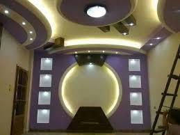 gypsum ceiling designs for living room. gypsum ceiling designs for living room bedroom(as royal decor)