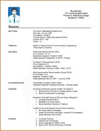 Resume Examples No Experience Student Resume Examples No Experience Template 39