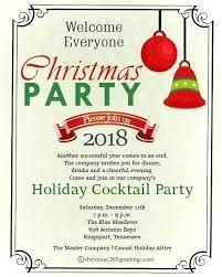 Free Christmas Invitation Template Corporate Holiday Party Invitation Template Free Open House