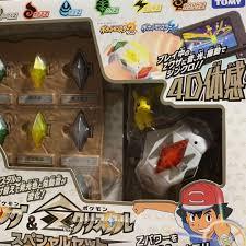 Báo giá Takara Tomy Pokemon 3 Pha Lê Mô Hình Nhân Vật Hoạt Động Mặt Trời  Mặt Trăng Trò Chơi Liên Kết 4D Somatosensory Z Bracelet Z Trẻ Em Món Quà  Giáng