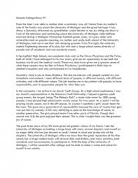 examples of college essay the university of california announced anxieties love their friends college application essay examples