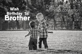 30 Birthday Message For Brother Love Shayari In Hindi Top