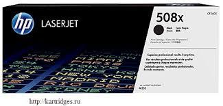 Купить <b>Картридж Hewlett-Packard</b> (<b>HP</b>) CF360X <b>№508X</b> по цене ...