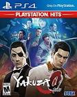 PS4 Games Yakuza 0 - PlayStation Hit