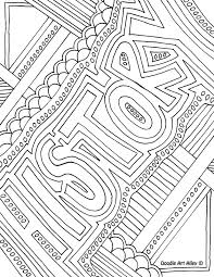 Small Picture Enjoy some school subject coloring pages These are great to use