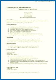 skills of customer service representative resume examples customer service skills embersky me