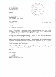 37+ [ Examples Of 2 Weeks Notice ] | Resignation Letter Format Top ...