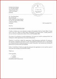 19+ [ 2 Weeks Notice Letter 2 ] | 11 Two Weeks Notice Letter 10 ...