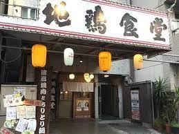 タウンワーク 広島