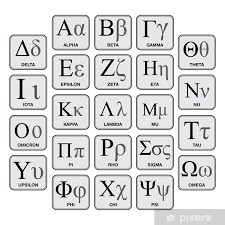 Greek Alphabet And Symbols Hand Made Chart Poster