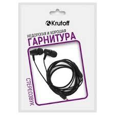 <b>Наушники</b> с микрофоном <b>Krutoff HF</b>-<b>T83</b> черные (пакет) купить ...