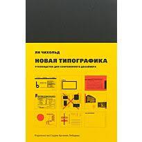 Книги Дизайн