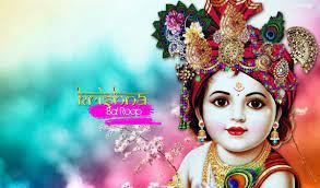 Download Krishna ji bal gopal hd ...
