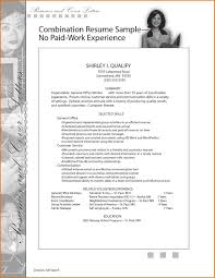 Cover Letter Experienced Resume Examples Resume Examples For