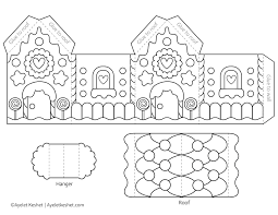 Foldable House Template Printable Gingerbread House Template To Color Ayelet Keshet